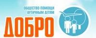 eii_logo.png