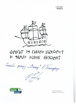 adelina_sotnikova_0.jpg
