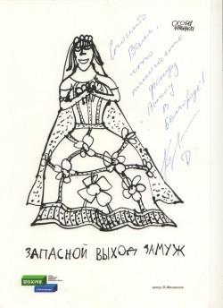 danila_kozlovskiy_0.jpg