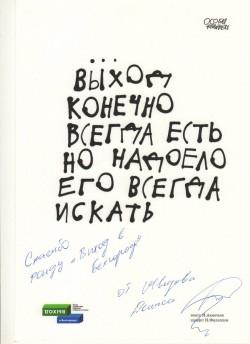denis_shvedov_0.jpg