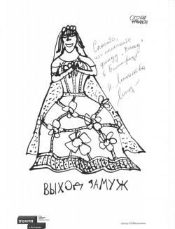 nadezhda_mihalkova_0.jpg