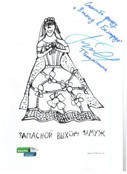 tatyana_totmyanina_0.jpg