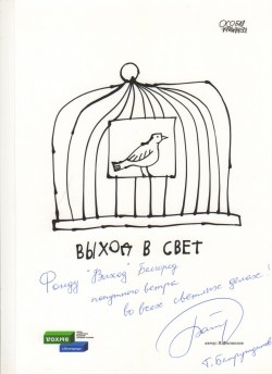 timur_batrutdinov_0.jpg